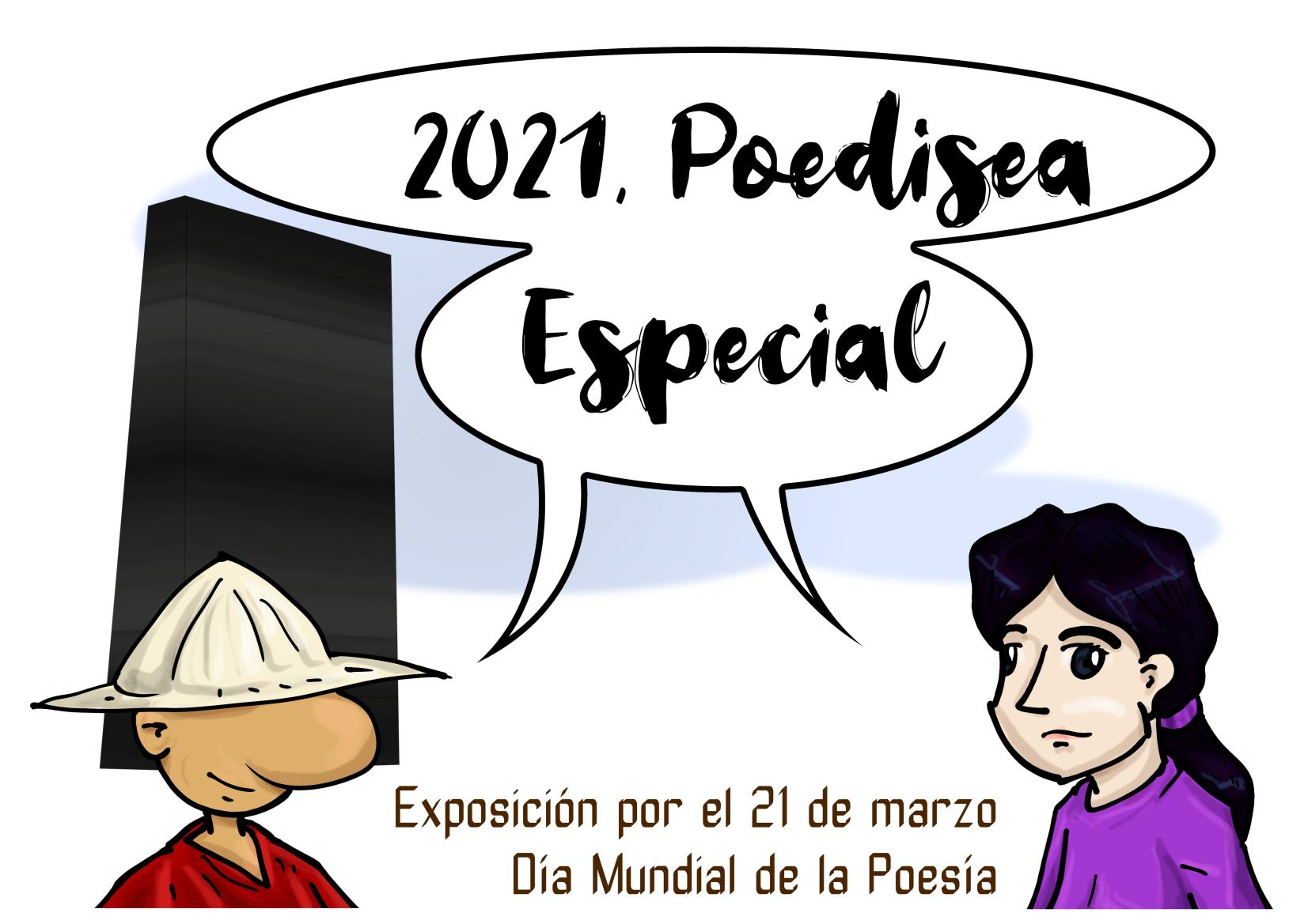 """PArrita e Igualito, personajes de Cómic, dicen el título de la exposición: """"2021, Poedisea Especial"""""""